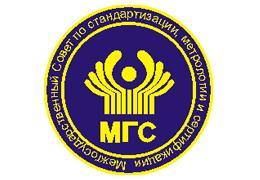МГС и КООМЕТ подписали Протокол о сотрудничестве в области метрологии