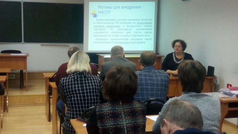 БелГИМ принял участие в семинаре «Основные направления совершенствования деятельности экономической сферы Минской области»