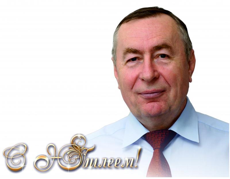 Поздравляем с 75-летием Николая Адамовича Жагору!