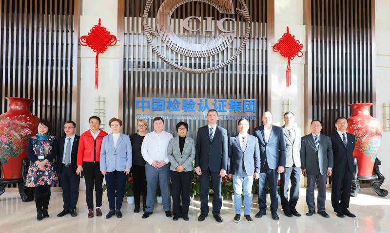 Подписано Соглашение о сотрудничестве между БелГИМ и Китайской сертифицирующей компанией ССIC