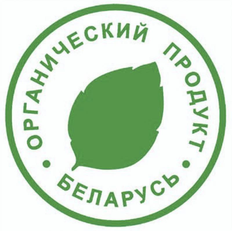 Органический продукт – сертификация в действии