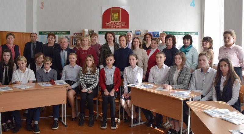 БелГИМ провел научно-познавательное занятие в Столбцовском районе