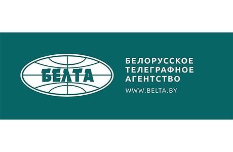Онлайн-конференция в БЕЛТА, посвященная Всемирному дню метрологии